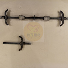 Formwork accessories tie rod bolt for construction building