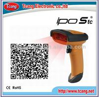Top grade most popular 2d pocket barcode scanner