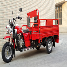 tricycle/gasoline motor tricycle/three wheel motorcycle for disable