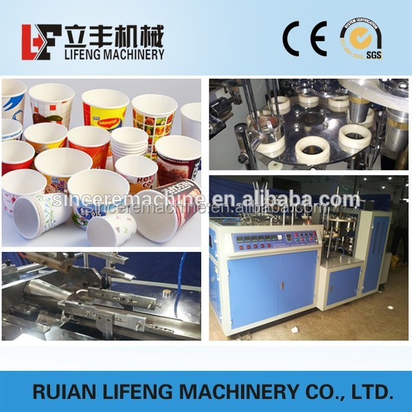 pepsi cola best selling paper cup making machine