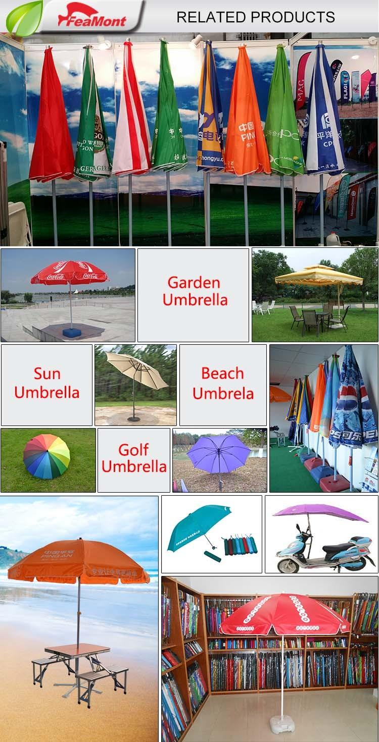 outdoor umbrella table/outdoor umbrella furniture/outdoor umbrella parts