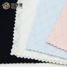 wholesale 100 cotton knitting fabric with pin holes