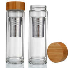 ZOGIFT Promotional BPA free double wall water bottle loose leaf tea infuser glass bottle with bamboo lid