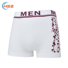 HSZ-0037 Latest Design 2017 Sheer Seamless Underwear New Style Men Sexy Hot Penis Boxer Briefs Shorts Mod Malaysia