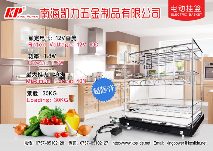 electrical kitchen pull-out basket