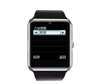 2015 Hot Selling Cheap Smart Watch With Bluetooth