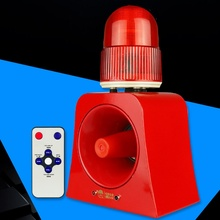 Acousto-optic voice warning alarm siren forest park home yard security light sound alarm system