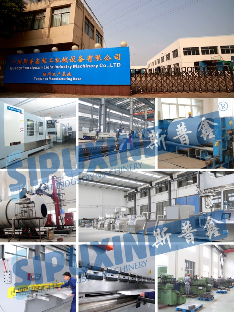 Sipuxin_Cosmetic cream mixer manufacturing machinery and vacuum mixer homogenizer