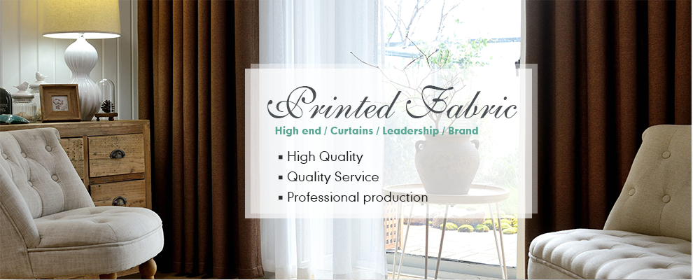 Shaoxing City Keqiao Dairui Textile Co., Ltd. - Ready made curtain ...