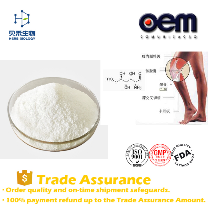 Factory supply Best Selling Products pharmaceutical grade chondroitin sulfate 9082-07-9