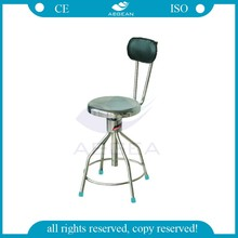 AG-NS007 hospital stainless steel doctor chair