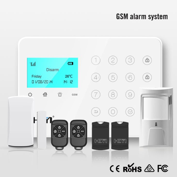 Anti theft alarm lock security alarm system with 12V output with door open or vibration sensor alarm