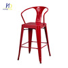 Modern Outdoor Kitchen Industrial High Metal Bar Stool Bar Chair For Sale