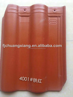 300*400mm Iron Red Curved Ceramic Roof Tiles prices