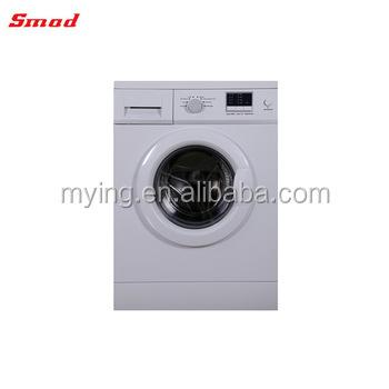 Home Clothes Dryer 5KG