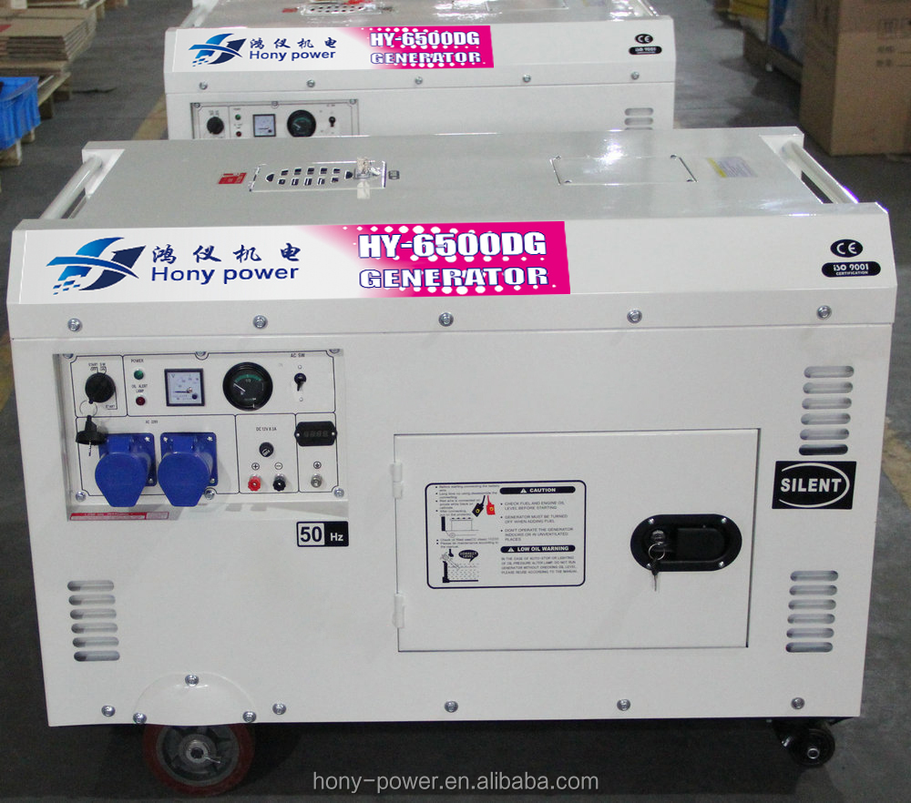water cooled 45 kva diesel generator for sale