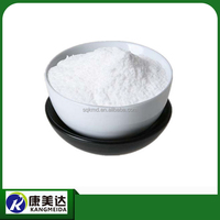 high purity food grade L tryptophane feed grade L tryptophane