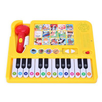 2016 custom microphone piano musical instrument for kids toys