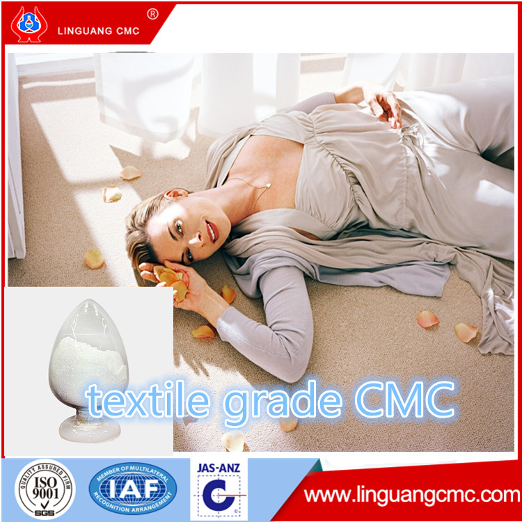 HV Textile Sodium Carboxyl Methyl Cellulose CMC Thickeners for Printing