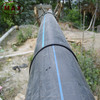 Butt fusion joint HDPE plastic water pipe for water supply & sewage treatment