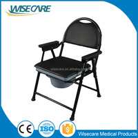 Healthcare products! Steel folding toilet chair for disabled
