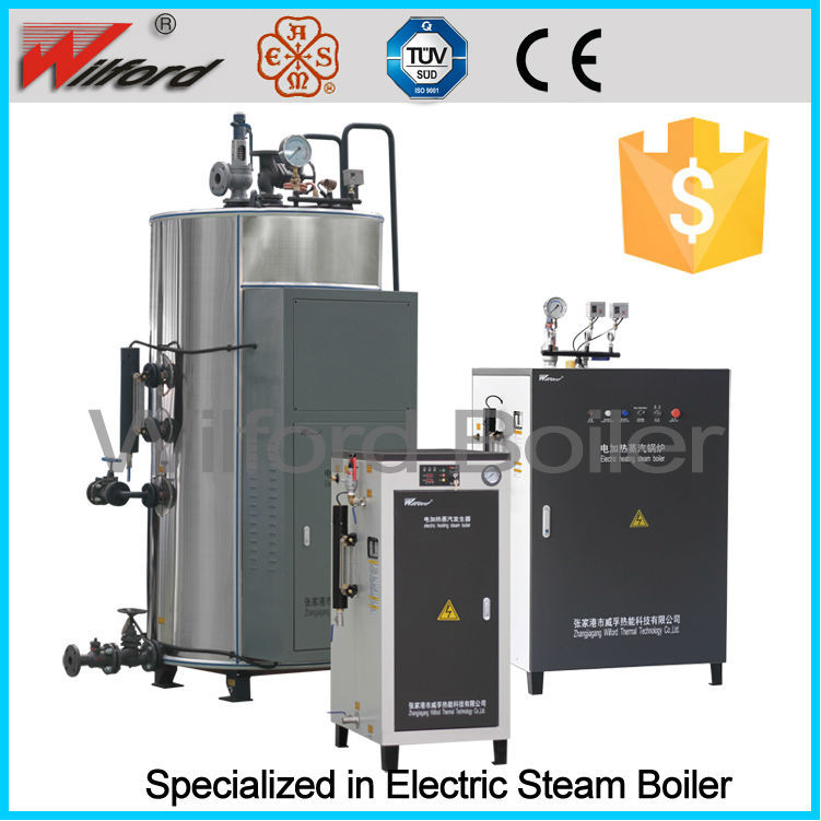 Electric Steam Boiler ~ Ldr electric steam boiler high pressure generator