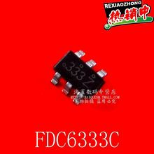 FDC6333C silk screen: 333 LCD screen commonly used 6-pin power supply chip--HQSM IC Electronic Component
