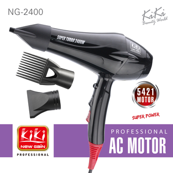 2400w Hair dryer. AC motor professional Hair Drier