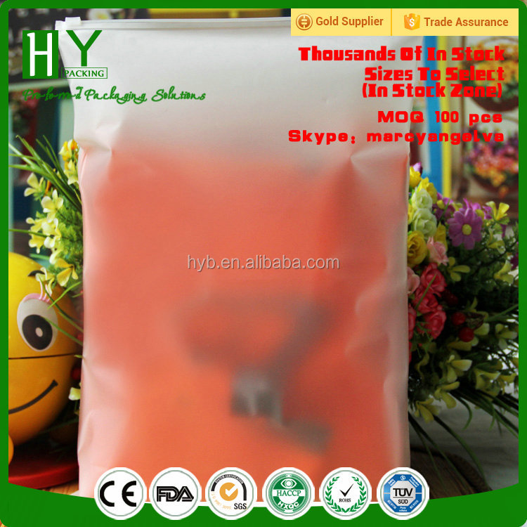 2017 yiwu custom printed clothing decorative ziplock bag/ziplock packaging bag/smell proof bag ziplock