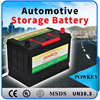12V Voltage and Dry Charged Battery Type Car Batteries