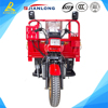 High quality 150cc 175cc 200cc chinese trike for sale