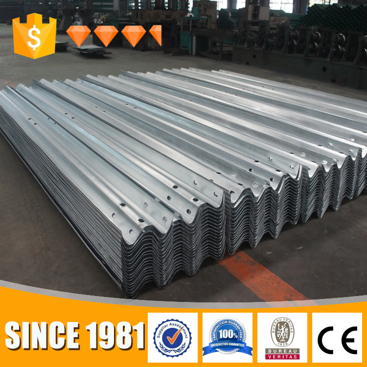 2017 New galvanized safety steel road barrier guardrail for highway