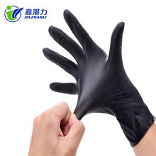 Cheap Disposable Black Color Nitrile Glove With Powder Free