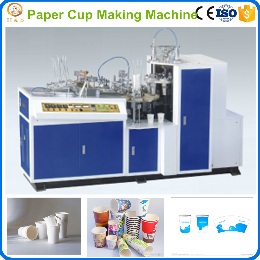 New style high speed automatic akr paper cup machine