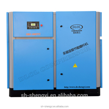 China supplier save power 35% PM frequency screw air compressor