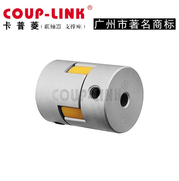 Excavator hydraulic pump couplings with rubber jaw for excavator