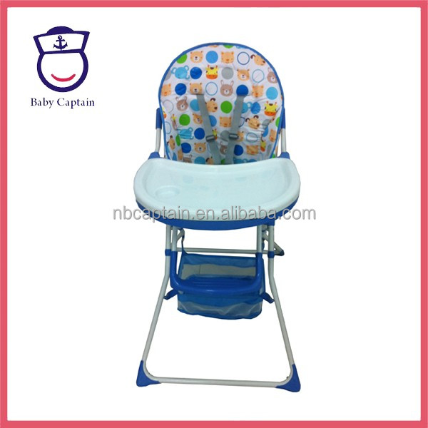 Wholesale kid chair line Buy Best kid chair from China