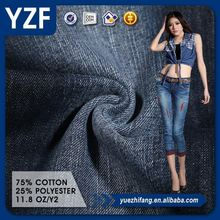 YZF denim fabric slub heavy cotton elastic twill smooth polyester fabric for paint-coat