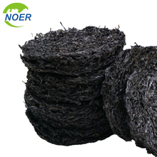 2017 New Best Sell Grade A Dried Red Seaweed