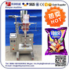 HOT SALE Best price automatic meat ball packing machine with ce 0086-18516303933
