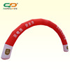 4.5m inflatable archway,inflatable arch door,210 D oxford inflatable entrance arch