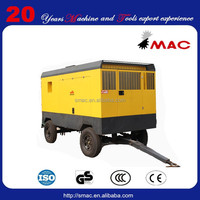 110KW 8bar portable electrical air compressor SMPE-20/8
