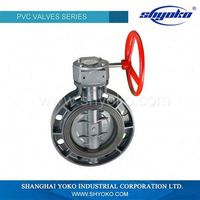High quality factory pvc valve butterfly