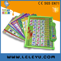 children intelligent learning educational chinese language machine toys for Children