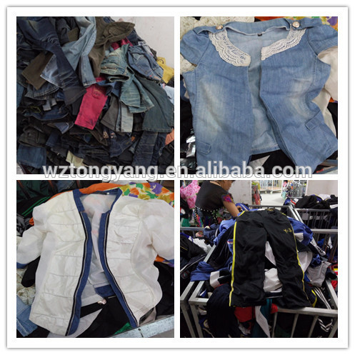 sale used cheap toys small bale used clothing