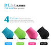 Mini Portable Super Bass Stereo Wireless Bluetooth Speaker for iPhone
