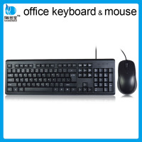 Professional Keyboard and Mouse Wired Media Combo Set VMT-01B