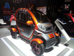 new energy automobile cheap EEC electric car made in China with high quality