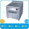 Hot Sale Commercial Gas Cooking Range Hot Plate TT-WE161C