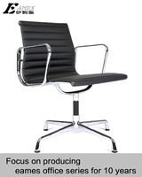 Task Chair by Herman Miller: Highly Adjustable Home Furniture